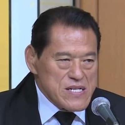 MMA and Japanese wrestling legend Antonio Inoki has an underbite and a huge jaw